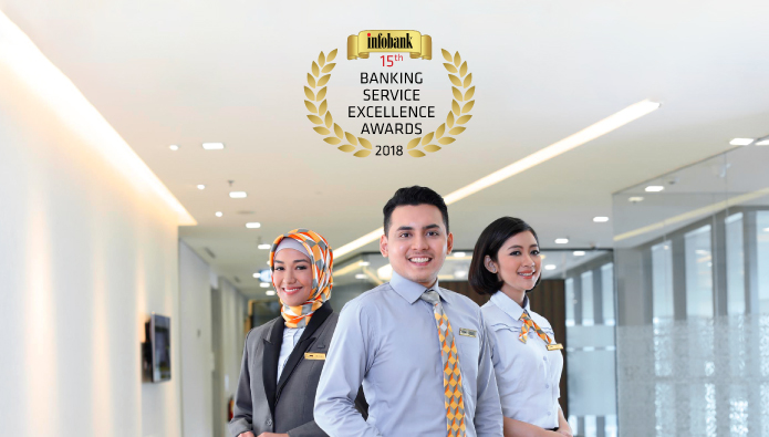 "Celebrate 2018 with Infobank Awards: ""Service Excellence"" and ""The Most Consistent Bank in Service Excellence"""